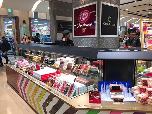 「キットカット ショコラトリー」ではクリスマス限定商品など季節限定商品も多数販売