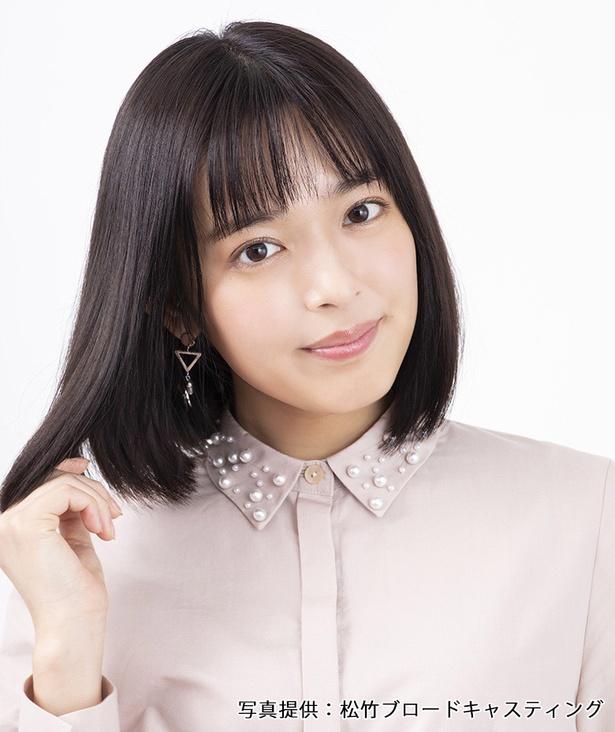 現在、ドラマ「僕キセ」にも出演し注目を集める女優・矢作穂香