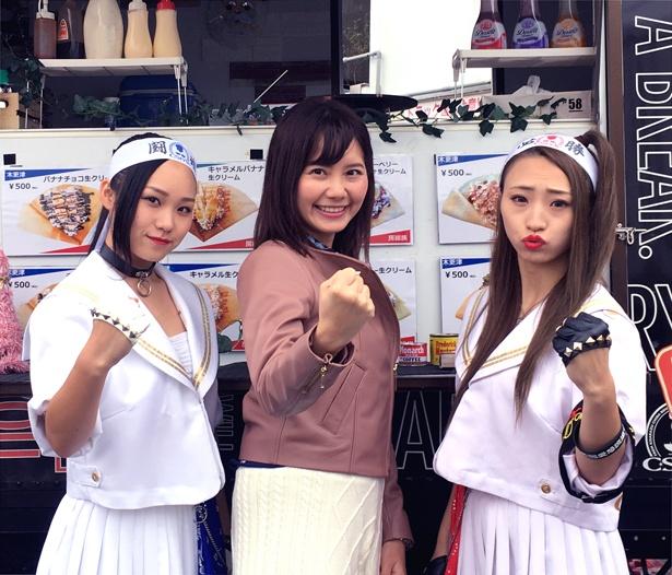 ヤンキー系アイドルグループ・C-Styleの潮干狩鯏(写真左)、八剱咲羅(写真右)による番組がスタート