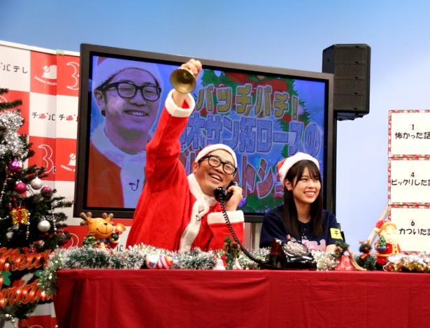 今回の「バッチこーい!」は、サンタの格好をしたMCに電話と鐘…どこかで見たことのある企画