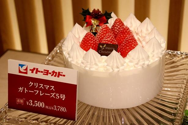 「クリスマス ガトーフレーズ5号」(3780円)