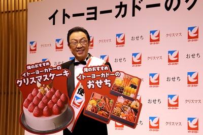 発表会&試食会の会場に登壇した梅沢富美男