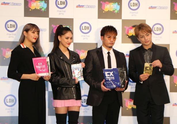 イベントに出席したE-girls須田アンナ、藤井夏恋、GENERATIONS数原龍友、白濱亜嵐(左から)