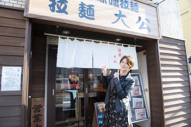 南太田駅すぐ。駅からもお店の看板が見えます!