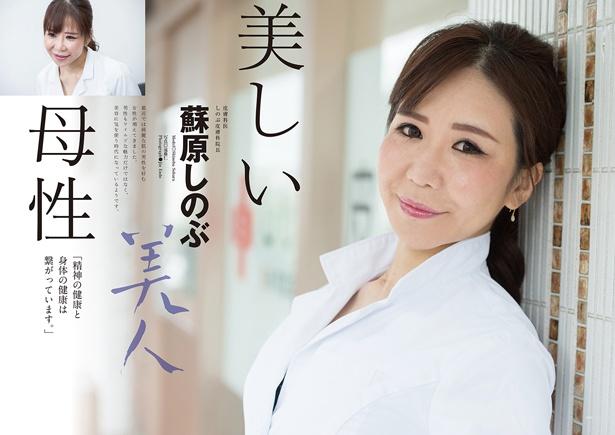 洋服が素敵な木村好珠さん