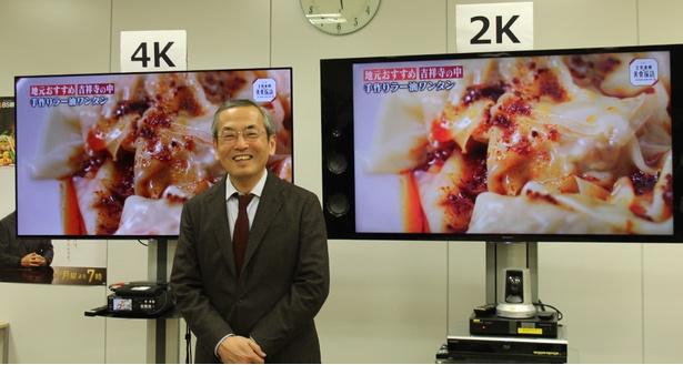 ピュア4K撮影番組「土井善晴の美食探訪」に出演中の料理研究家・土井善晴