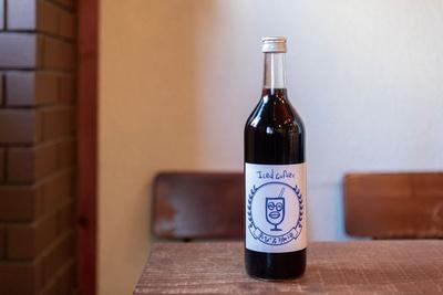 高級冷珈琲瓶(980円 / 720ml)。深煎豆を水出しで抽出。ストレートはもちろん、カフェオレにも