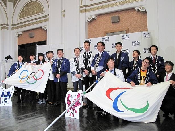 東京2020オリンピック・パラリンピック フラッグツアー 大阪に到着