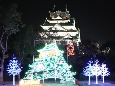 大阪城と大阪城がモチーフのイルミネーション