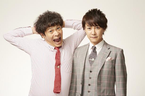 岐阜出身の人気お笑いコンビ「流れ星」が会場を盛り上げる!