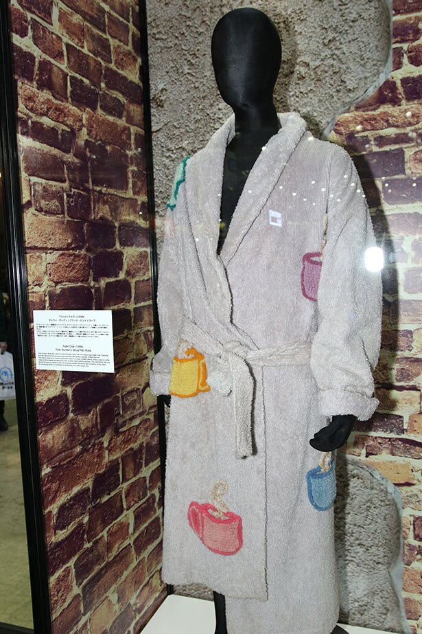 ブラッド・ピットが『ファイト・クラブ』で着たバスローブ