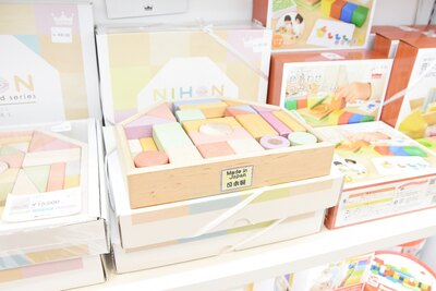 「つみきのいえM」(1万800円)