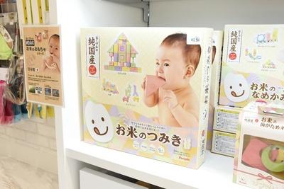 「お米のつみき いろどり」(1万584円)