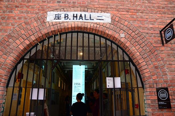 大館でも最も人気のある「B Hall」。18時までと、ほかの展示場よりオープン時間が短いので昼間に行っておきたい