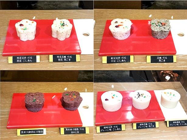 可愛くてふわふわした「鬆糕」。日本からの観光客が多いため、日本語メニューもぱっちり / 合興壹玖肆柒