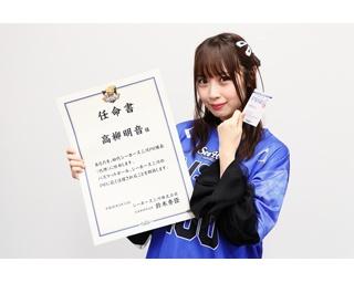 SKE48のスペシャルライブが決定! 12月7日(金)はウィングアリーナ刈谷へ急げ!