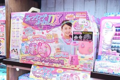 「チェーンリングメーカーDX」(6458円)
