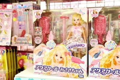 「アクアカールみさきちゃん」(4860円)