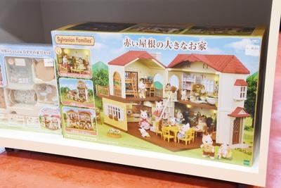 「赤い屋根の大きなお家」(8618 円)
