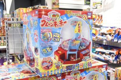 「おうちで無限チャレンジ まるで本物!クレーンキャッチャー」(6998円)