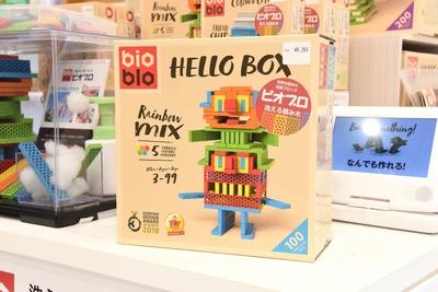 「ビオブロ ハローボックス」(6264円)