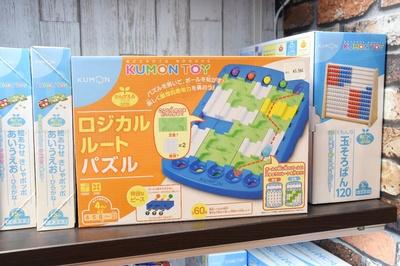 「ロジカルルートパズル」(3564円)