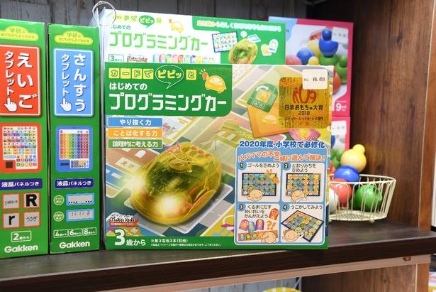 「カードでピピっと はじめてのプログラミングカー」(6458円)