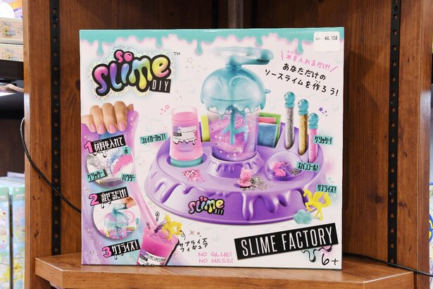 「ソースライムファクトリー」(4104円)