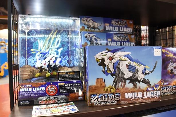 「ゾイドワイルド ZW-01 ワイルドライガー」(3240円)