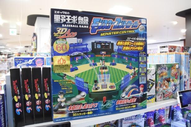 【写真を見る】球速まで計測・表示される夢の野球盤 「野球盤3Dエース モンスターコントロール」(1万2960円)