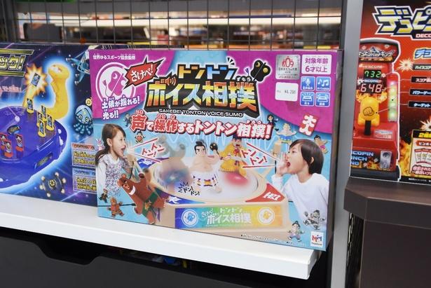 「さけべ!トントンボイス相撲」(4298円)