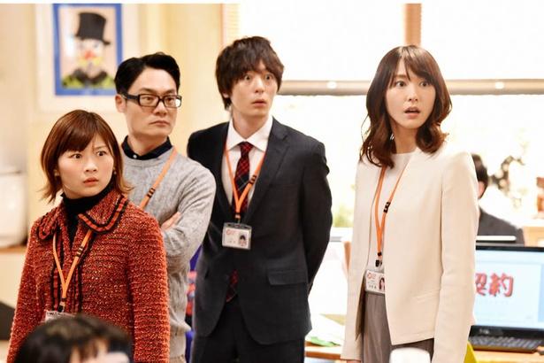 「獣になれない私たち」第9話より(C)NTV