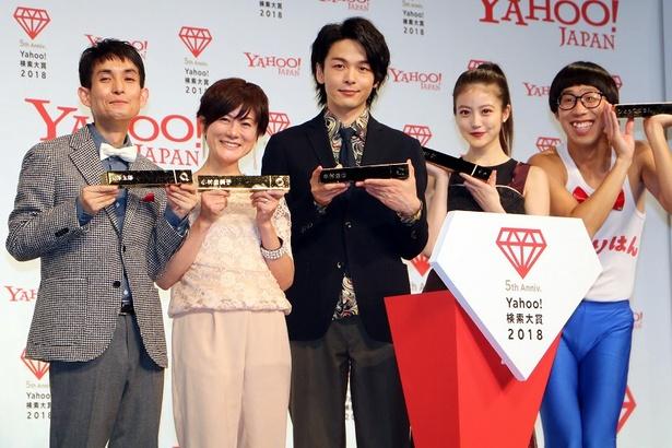「Yahoo!検索大賞」の2018年の受賞者たち