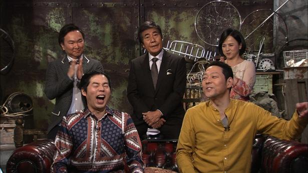 「家庭内CHIKANグランプリ」(シーズン2 第15話)より