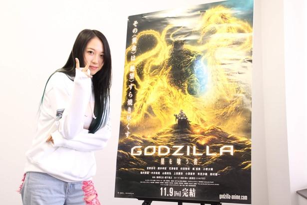映画「GODZILLA 星を喰う者」の主題歌を担当する注目シンガー・XAI