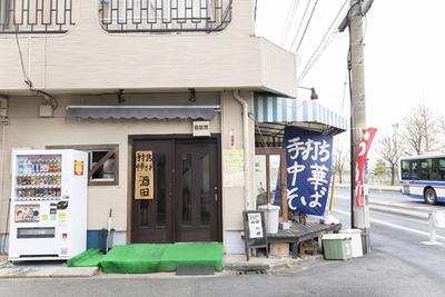 最寄りはJR南武支線小田栄駅だが徒歩15分ほどかかる。そのため川崎駅から京町循環のバスを利用したほうが便利。浅田三丁目バス停からすぐ