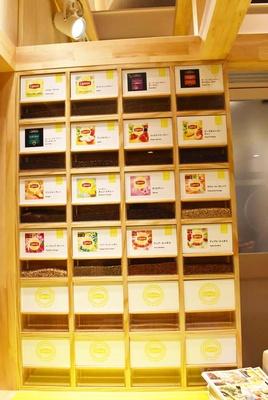 紅茶の種類も豊富!