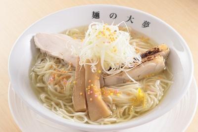 「塩らーめん」(830円)/麺のようじグループ らーめん屋 麺の大夢(愛知県岡崎市)