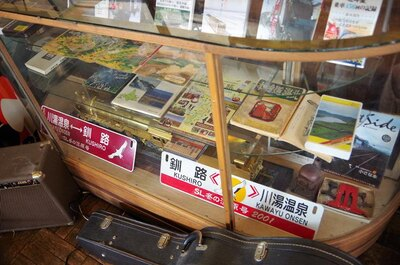 店内の一角には釧網本線の鉄道備品や書籍などが展示してあります