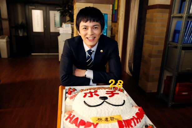 「リーガルV~元弁護士・小鳥遊翔子~」でポチこと青島を演じる林遣都が28歳の誕生日を迎えた