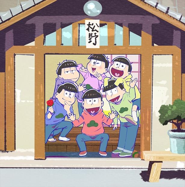 19年1月18日(金)の「おそ松さん第1期DVD&Blu-ray BOX」のジャケットも明らかに!