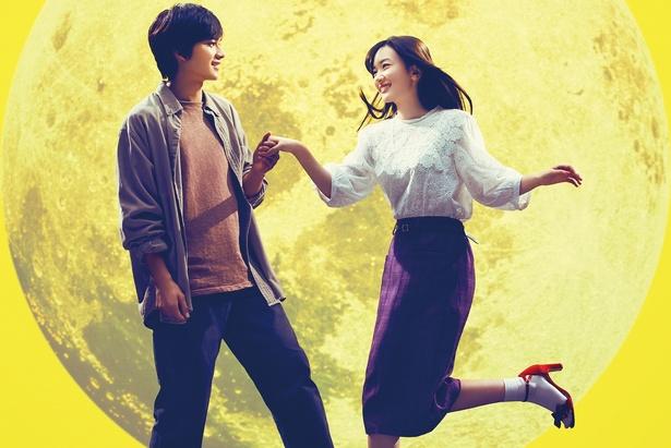 「君は月夜に光り輝く」でW主演を務める北村匠海と永野芽郁