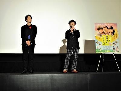 次々と面白いエピソードを明かし、観客の笑いを誘う大泉洋と前田哲監督