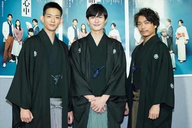 右から竜星涼、岡田将生、山崎育三郎