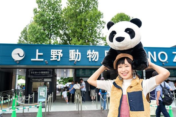 徳井青空さんの著書「パンダの推しごと!」より。写真:尾鷲陽介