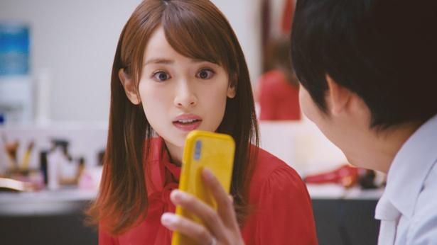 【写真を見る】井上裕介のライブ配信を見た泉里香の反応は!?