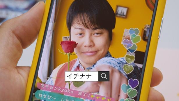 「17 Live(イチナナライブ)」新TVCM(3)