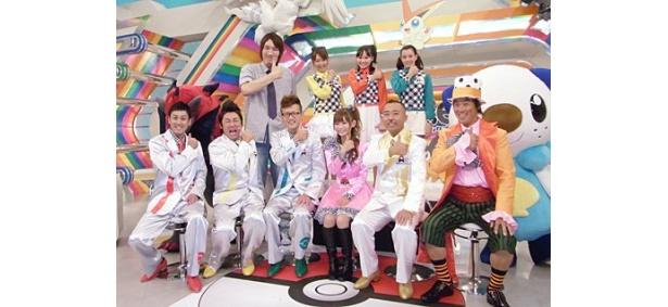 新番組「ポケモンスマッシュ!」に出演するロバート、中川翔子、TIMら(写真前列左から)