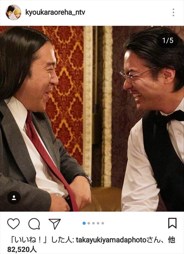 山田孝之は「勇者ヨシヒコ」シリーズのムロツヨシと再共演
