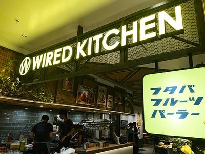 「WIRED KITCHEN with フタバフルーツパーラー」も併設。ここでテイクアウトしたドリンクは店内に持って行って飲むこともできる